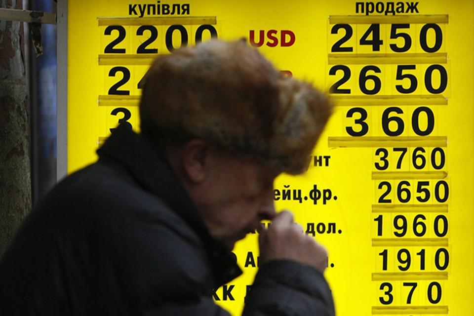 Стагнация периода правления Януковича на Украине сменилась при Порошенко экономическим обвалом.
