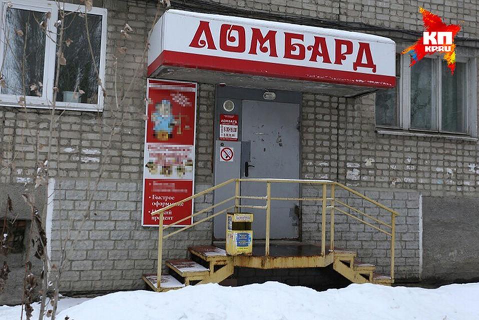 в скупка российских москве часов
