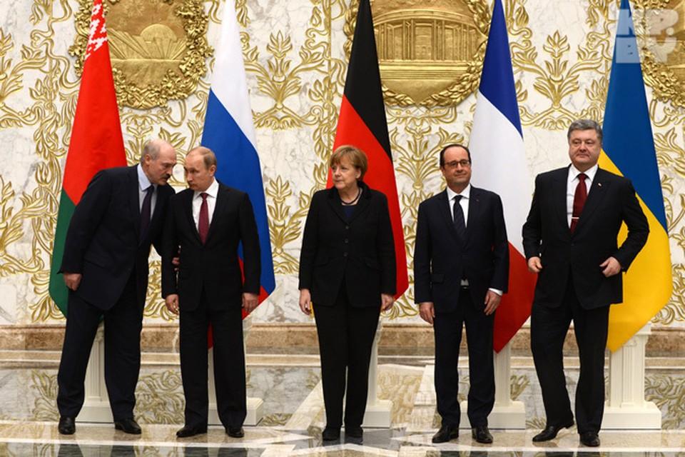 «Нормандская четверка» не подписала соглашение в Минске, но документ подписали лидеры ДНР, ЛНР, представители ОБСЕ и Украины.