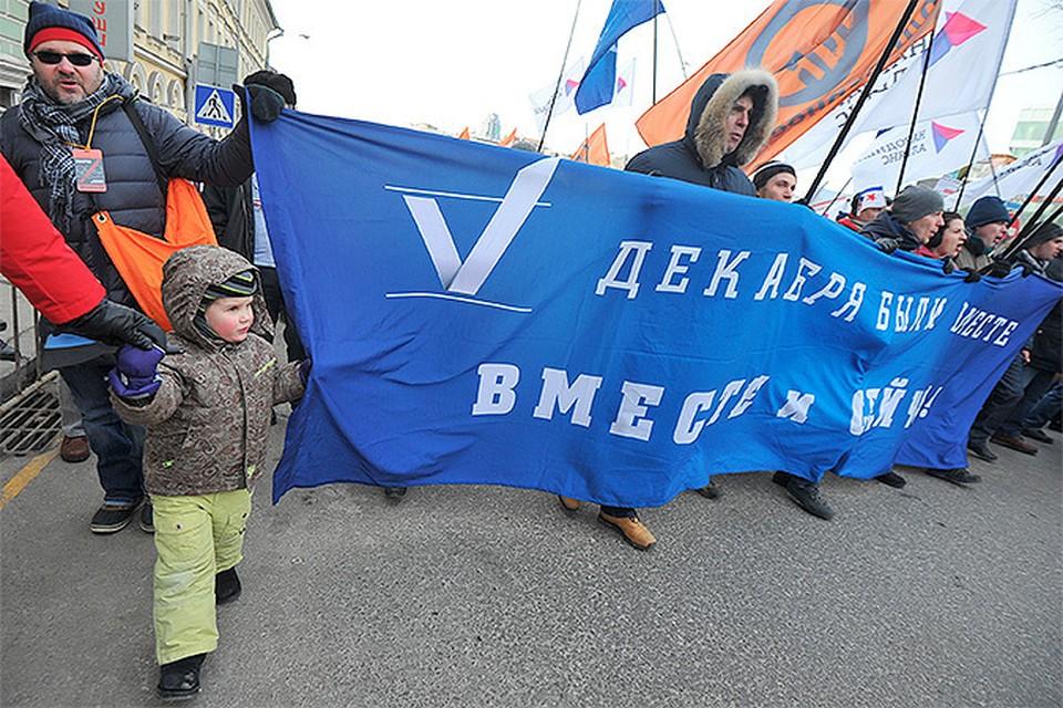 """Оппозиция согласилась провести марш """"Весна"""" в Марьино"""