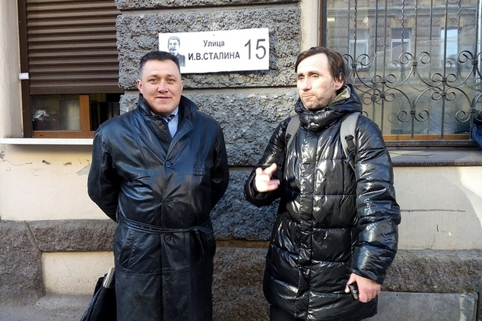 ФОТО: Пресс-служба Коммунистов Петербурга и Ленинградской Области