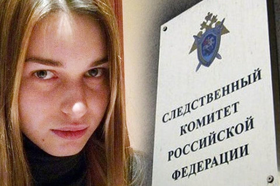 В ближайшее время Анну Дурицкую позовут на очную ставку с подозреваемыми в убийстве Бориса Немцова