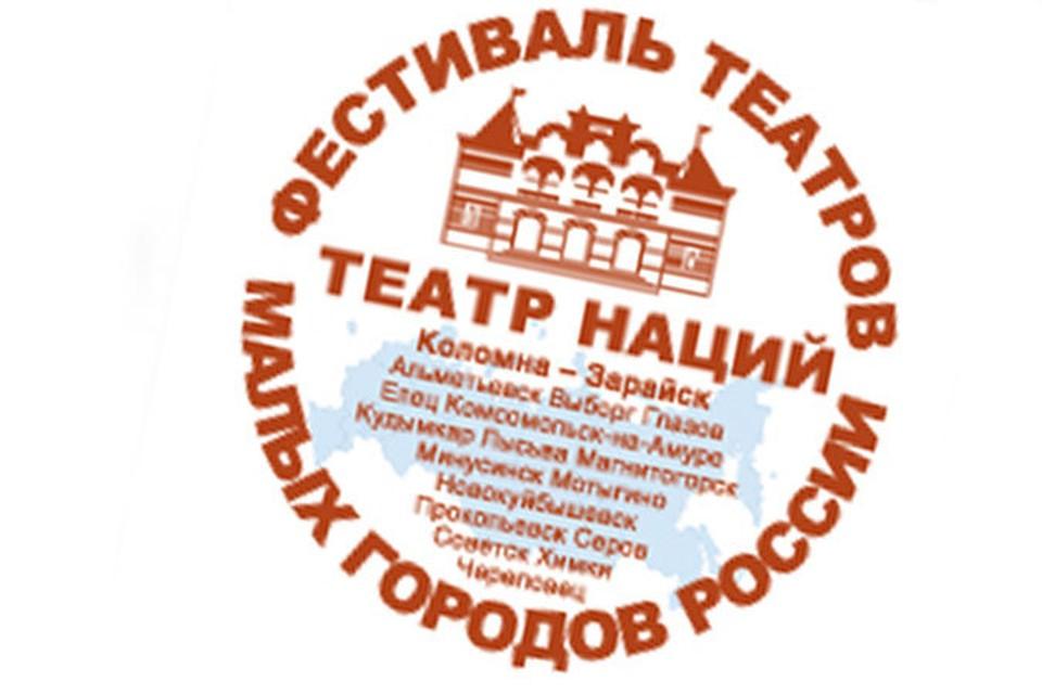 Победители Фестиваля «малой» России теперь на столичной сцене