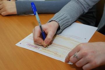 В Удмуртии утвердили минимальное количество баллов по ЕГЭ