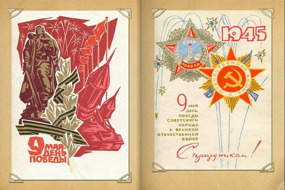 Картинки, старинные открытки день победы