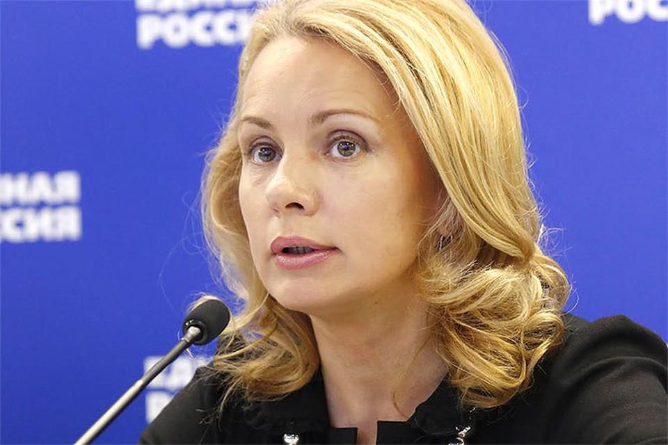 Первый замминистра образования и науки Наталья Третьяк.
