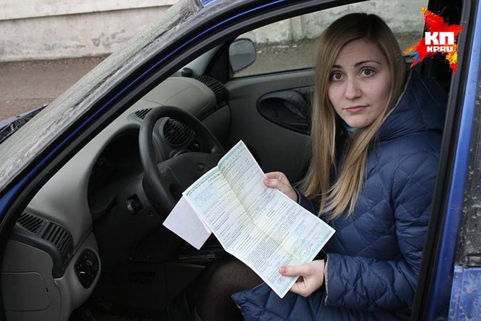 Повышение тарифов ОСАГО в Мурманской области грозит обвалом рынка