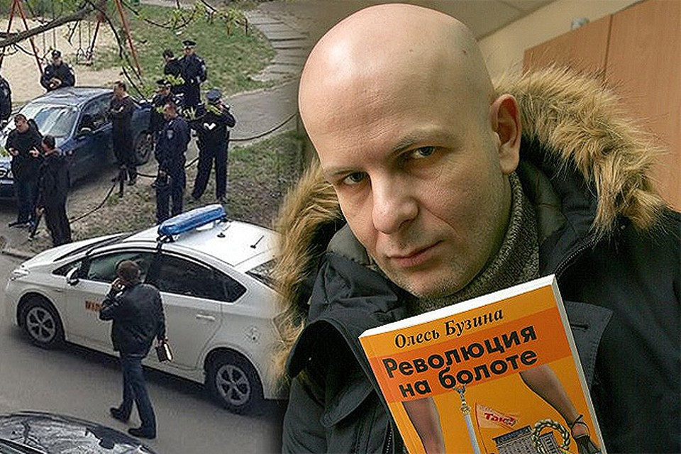 В Киеве убили писателя и журналиста Олеся Бузину