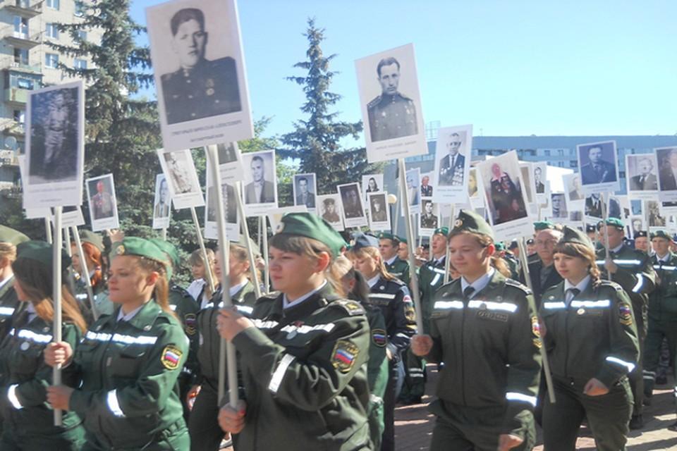"""Около 3000 курян планируют принять участие в акции """"Бессмертный полк"""""""