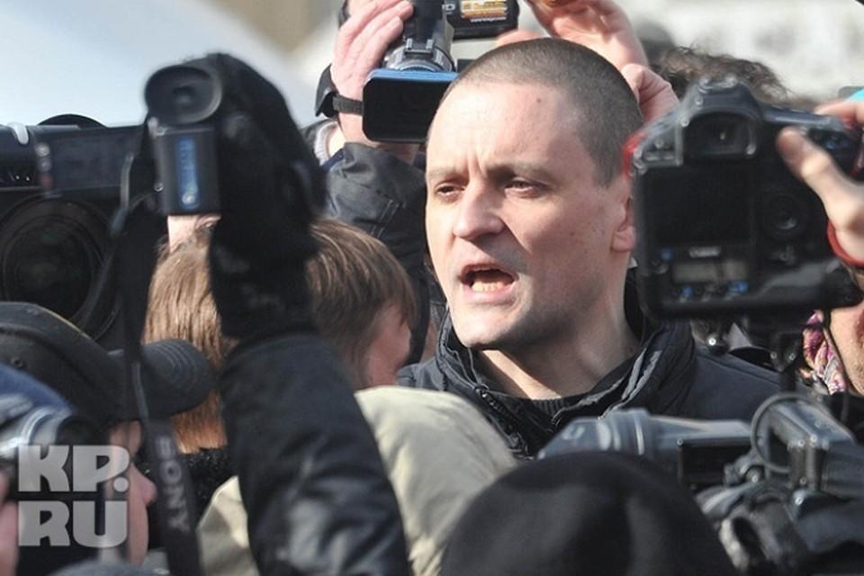 Удальцова этапировали из столичного СИЗО в колонию