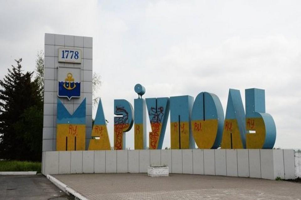 Киев обвинил во взрыве катера близ Мариуполя ополченцев