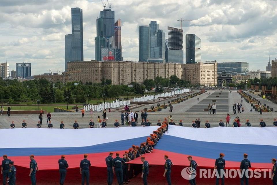 Был установлен новый национальный рекорд самого большого флага страны