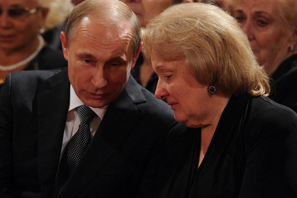Владимир Путин и вдова Ирина