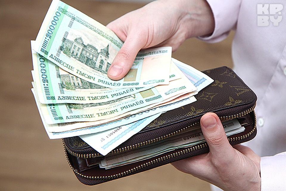 кредит без справок о доходах и поручителей без отказа