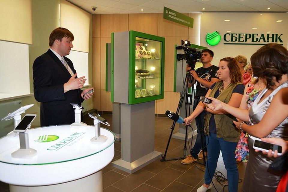 Первый на Дальнем Востоке онлайн-шоурум Сбербанка открылся в Хабаровске.  Фото  пресс- 8564cc75787