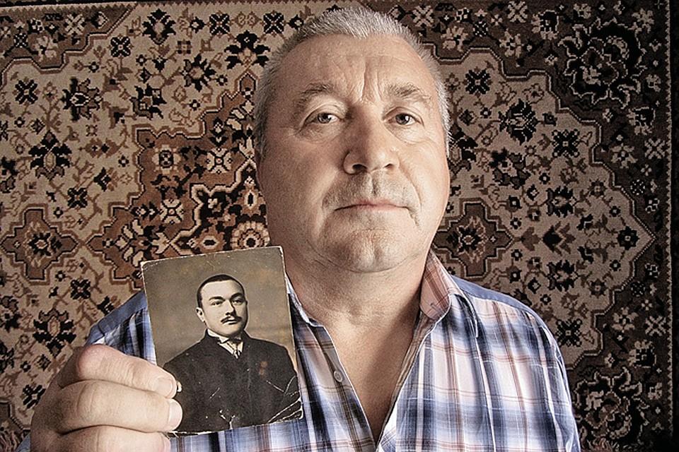 Узнать, как и где именно погиб дед, Александр Иванович Миронюк уже почти не рассчитывал.