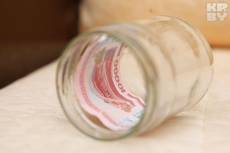 Только у 3% молодых белорусов есть вклад в банке.