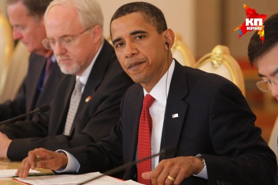 Барак Обама надолго запомнил визит в Пермь