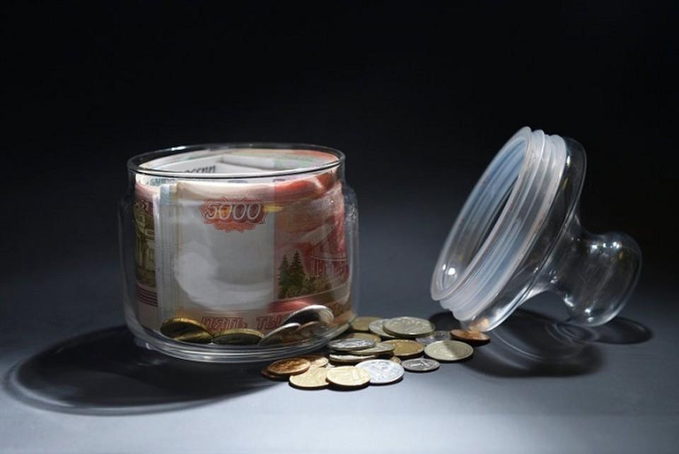 В бюджете предусмотрены две специальные «заначки» - это новшество