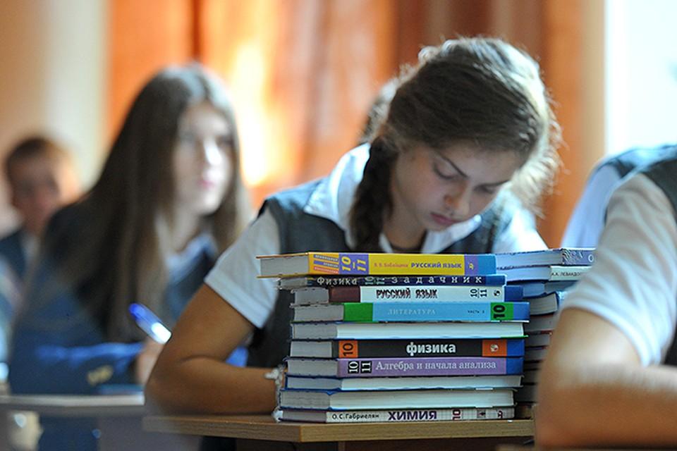 Всего в список попали 500 учебных заведений, которые продемонстрировали самые высокие результаты