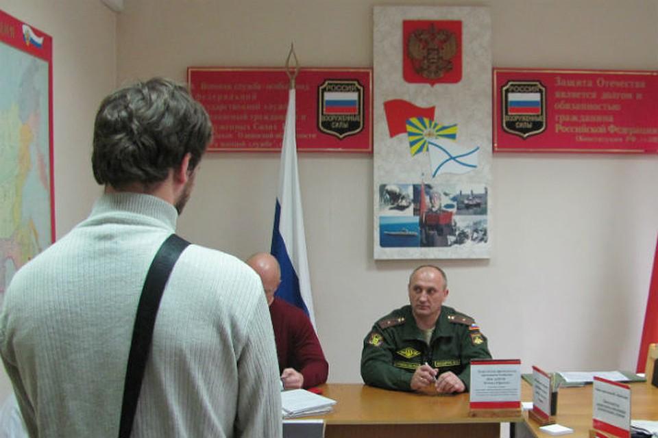 Русское кончил почему призывников загибают раком