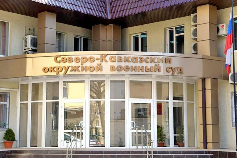 Защита по «делу Зиринова» нашла нестыковки в показаниях потерпевших. Фото: http://photo2.kavkaz-uzel.ru