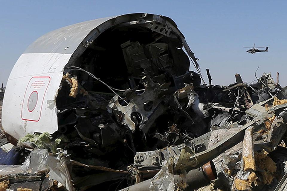 Да, так трагически совпало, что за несколько дней три трагедии самолетов в разных широтах, так или иначе связанных с нашей страной, унесли жизни многих людей