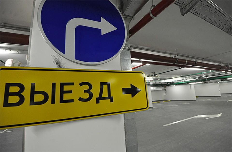 Владельцы подземного паркинга подняли плату за свои услуги на 40 процентов