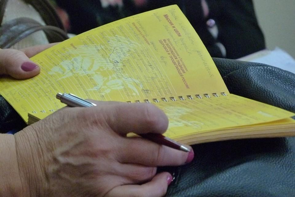 Более ста журналистов приняли участие в конкурсе «Медианавигатор»