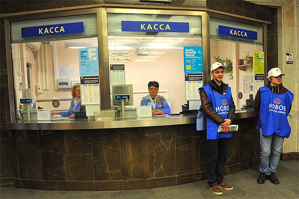 помощью тестера работа в банке кассир в г саратове Туалетная вода Hugo