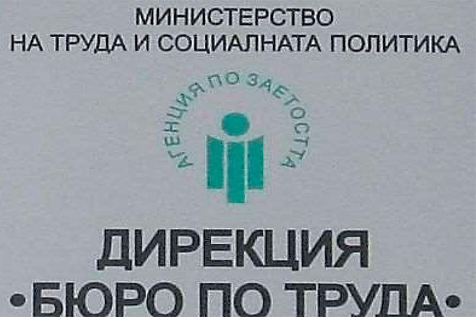 Фото: utroruse.com
