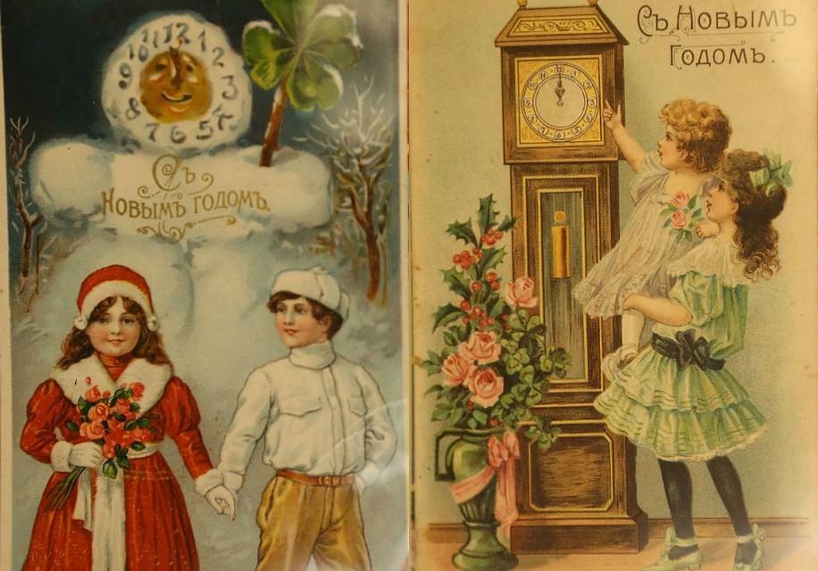 рождественская открытка российской империи это