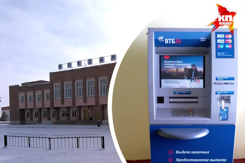 По слухам, в злополучный день через этот банкомат сняли около 3 миллионов рублей. Фото: личный архив