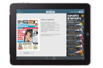 «Комсомолка» снизила цены на электронные версии изданий в приложениях для iPad