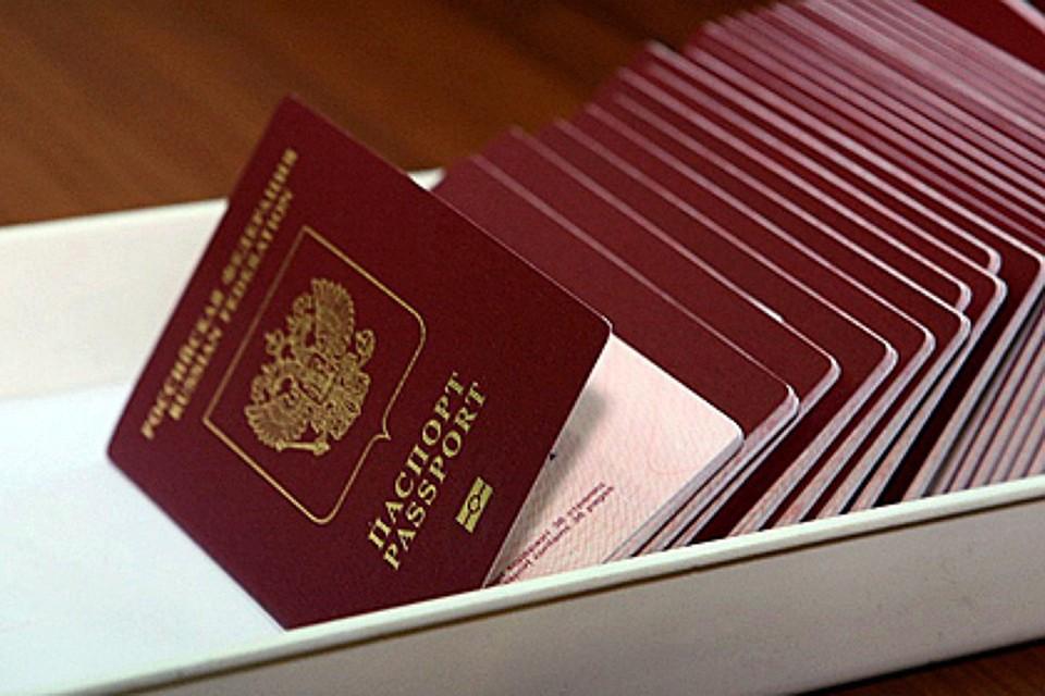 Рейтинг  с каким паспортом можно посетить наибольшее количество стран без  визы 04331bd8273