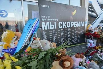 Разрешение на похороны погибших в авиакатастрофе в Ростове-на-Дону даст Следственный комитет России