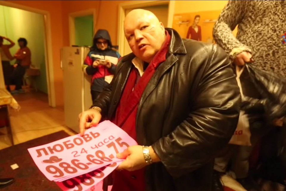 Проститутки москва от1000 до 1500 р