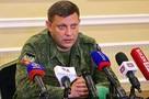 Главу ДНР собирались подорвать с помощью батареи отопления