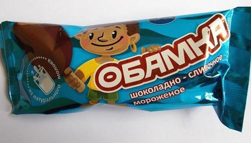 Мальчик на этикетке ничуть не напоминает лидера США, но название, скажем прямо, неоднозначное.