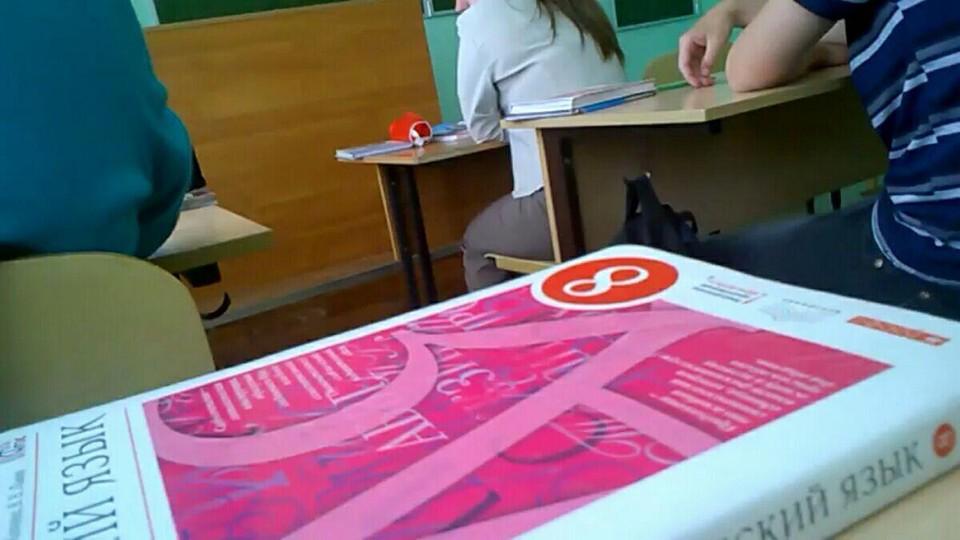 Стоп-кадр с видео