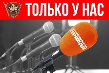 Первый в России форум по толерантности: удастся ли привить идеи терпимости в нашей стране