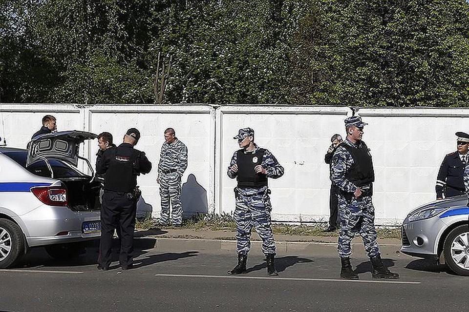 Из-за происшествия по тревоге были подняты сотрудники столичного ОМОНа. Фото: Михаил Джапаридзе/ТАСС