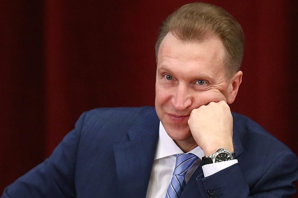 Первый вице-премьер РФ Игорь Шувалов. ФОТО Станислав Красильников/ТАС