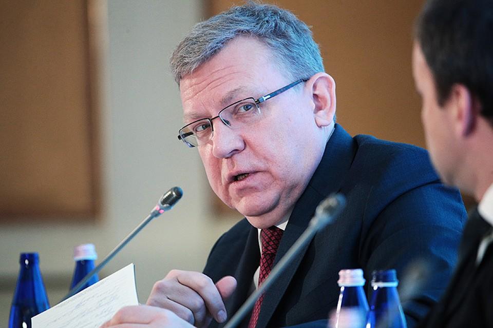 Алексей Кудрин. ФОТО Михаил Метцель/ТАСС
