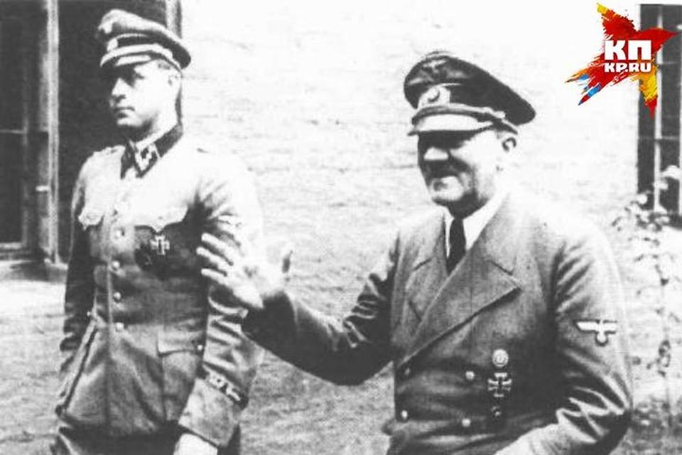 Именно Отто Гюнше Адольф Гитлер поручил сжечь свое тело после смерти.