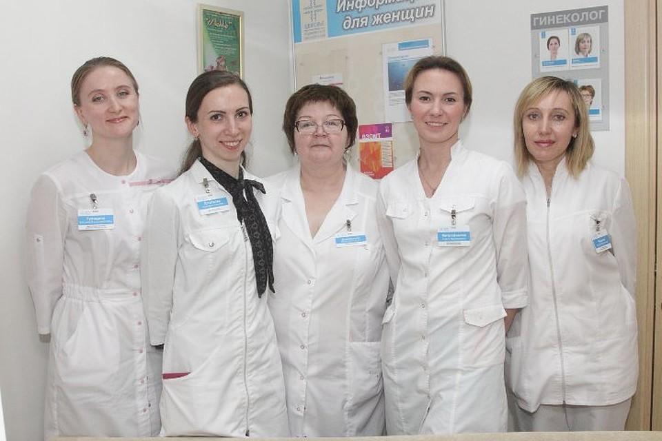 здоровье эндокринолог томск