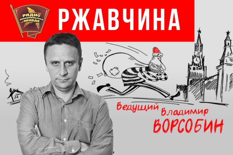 Трагедия в Карелии: несчастный случай или результат коррупции чиновников