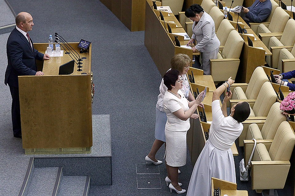 депутат госдумы обиделась на поздравление комсомольская правда крупнейшая