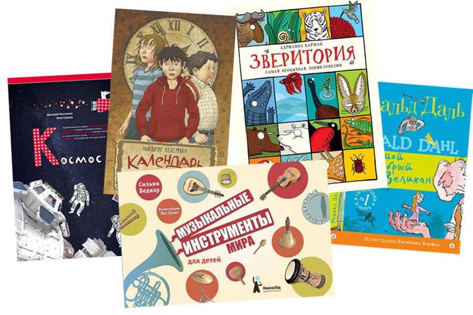Книги для школьников и дошколят.