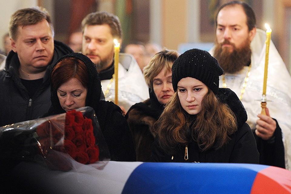 Семья летчика сегодня заявила, что они ничего не возьмут. Фото: Александр Рюмин/ТАСС